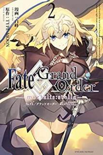 FateGrand Order -mortalisstella-  01-02