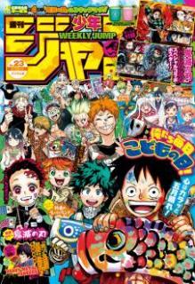 Weekly Shonen Jump 2020-23 (週刊少年ジャンプ 2020年23号)