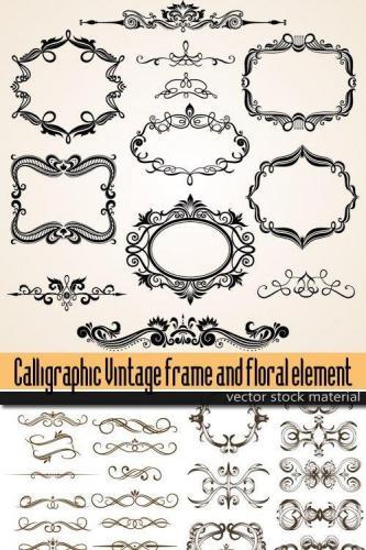 Calligraphic Vintage frame