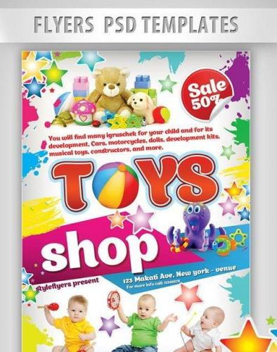 Toys Shop Flyer PSD Template