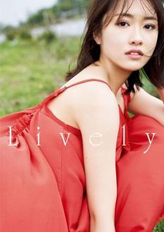 [雑誌] [PB] 2020.03.27 工藤遥写真集 Lively Making DVD