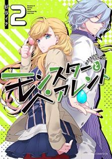 Monsuta to Pearento (モンスターとペアレント) 01-02