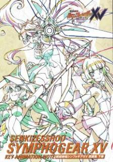 Symphogear XV Key Animation Note (戦姫絶唱シンフォギアXV 原画集 上下巻)