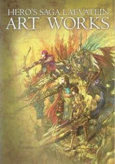 Eiysenkivuatein ART WORKS (英雄戦記レーヴァテイン ART WORKS)
