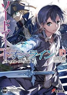 [Novel] Sword Art Online (ソードアート・オンライン) 01-24