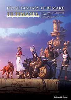 Final Fantasy vii (ファイナルファンタジーVII x3)