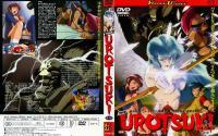 urotsuki-new-saga-2002.jpg