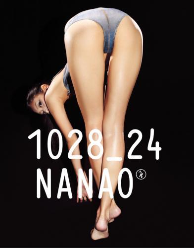 nanao-1.jpg