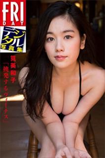 FRIDAYKakeiMiwako (FRIDAYデジタル写真集 筧美和子「挑発するヴィーナス」)