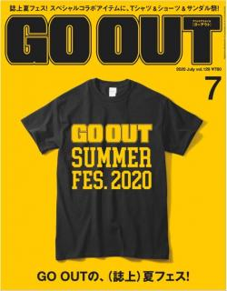 GO OUT (ゴーアウト) 2020年06月号