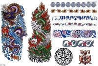 alltheportal-net_500_best_high_quality_tatoo_designs_67.jpg