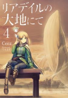 [Novel] Riadeiru no Daichi Nite (リアデイルの大地にて ) 01-04