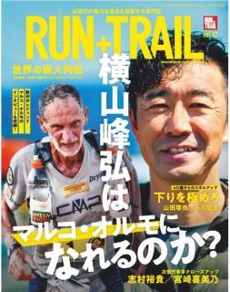 RUN+TRAIL (ラントレイル) Vol.42