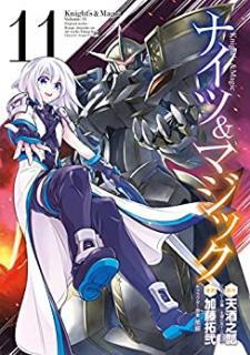Knights & Magic (ナイツ&マジック) 01-11